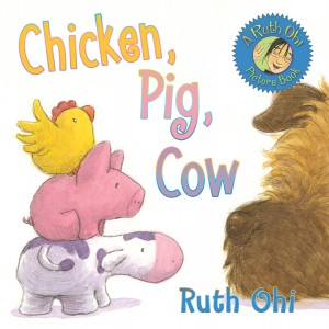 chicken-pig-and-cow