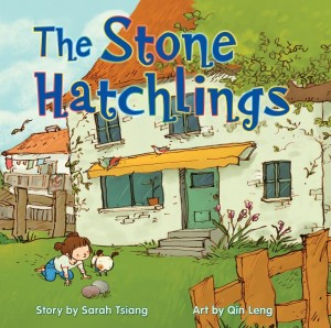 the-stone-hatchlings