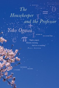 housekeeper-and-professor